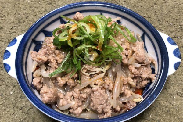 「レンジもやし肉あんかけ」を料理してみた!