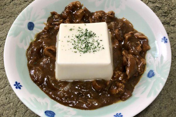【煮込まない。でも旨い】玉ねぎと肉のカレー!を料理してみた!